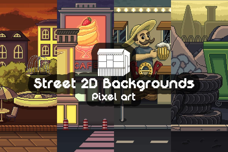 Free Pixel Art Street 2D Backgrounds